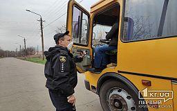 За двоих стоячих пассажиров водитель автобуса заплатит 17 тысяч гривен штрафа