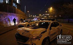 Полиция охраны в Кривом Роге попала в ДТП