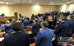 На первую сессию собрались новые депутаты горсовета Кривого Рога (СПИСОК)