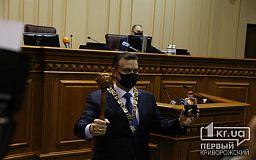 Новый мэр Кривого Рога принял присягу