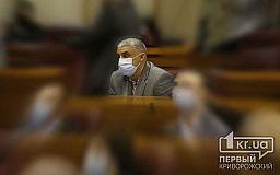 Директора рынка выбрали новым секретарем горсовета Кривого Рога