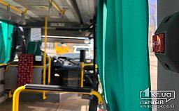 Водителя автобуса на 17 тысяч гривен оштрафовали за нарушение правил карантина