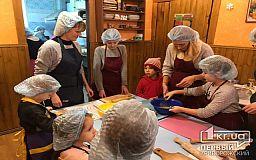 Криворіжців вчили варити різдвяну каву та пекти імбирне печиво