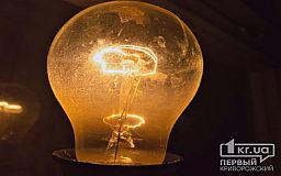 График плановых отключений света в Кривом Роге с 21 по 27 декабря (адреса)