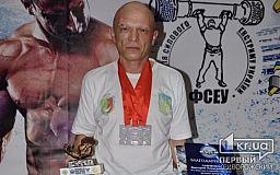Криворожанин поставил рекорд Украины по армлифтингу и завоевал 13 золотых медалей