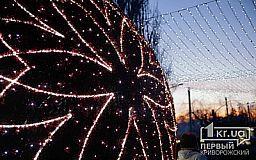 Какими будут новогодние праздники во время карантина