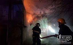 Ночью в частном секторе горели летняя кухня и частный дом
