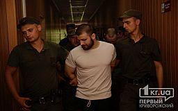 Суд продолжил рассмотрение дела студента, в убийстве которого обвиняют троих криворожан