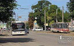Из-за COVID-19 криворожским транспортным КП выделят дополнительные деньги
