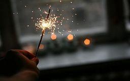 Как подвести итоги 2020 года и настроиться на праздничное настроение