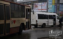 На 95 квартале рейсовая маршрутка столкнулась с троллейбусом