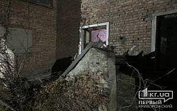 Криворожанин пострадал в результате обвала в заброшенном здании