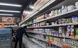 170 гривен штрафа заплатит криворожанин за поход в магазин без маски