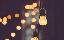Кабмін скасовує пільговий тариф на електроенергію для побутових споживачів