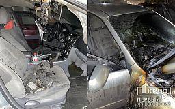 Ночью в Кривом Роге горел автомобиль