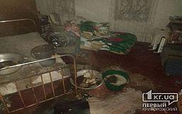 В Софиевском районе горел частный жилой дом