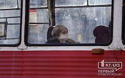 ОНЛАЙН: новые правила бесплатного проезда в коммунальном транспорте с 1 января