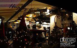 Змінено графік роботи кафе та ресторанів у новорічну ніч