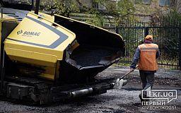 Чиновники ищут подрядчиков, которые отремонтируют дороги в Кривом Роге за 193 миллиона гривен