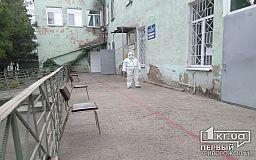 462 нових випадки COVID-19 зареєстрували у Дніпропетровській області