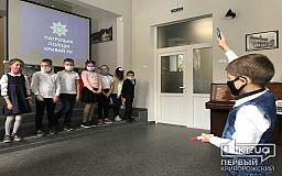 Більше 1000 занять та бесід провели патрульні у школах Кривого Рогу за рік