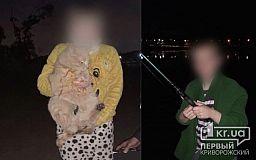 В Кривом Роге патрульные оперативно нашли детей, которые пошли рыбачить, не сказав родным