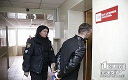 В суде закончили изучать материалы по делу криворожанина, обвиняемого в нападениях на девушек