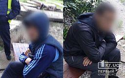 Патрульные задержали в Кривом Роге двоих подозреваемых в краже