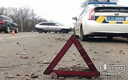 На выходных в Кривом Роге в результате ДТП пострадали пятеро человек