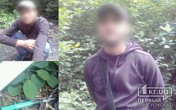В лесополосе в Кривом Роге задержали двоих мужчин, рядом с которыми нашли наркотики