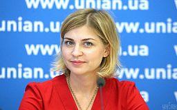 ВРУ выбрала нового вице-премьера по вопросам евроинтеграции