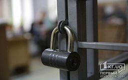 Криворожского военнослужащего будут судить за незаконное хранение боеприпасов