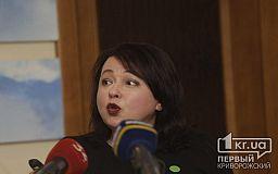 Что показала криворожская депутатка Елена Криворучкина в декларации