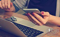Как зарегистрировать свой бизнес в Кривом Роге: новые формы заявлений