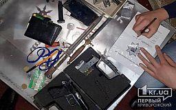 У криворожанина изъяли полкило марихуаны и два пистолета