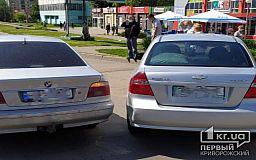 Сдавал назад: ДТП в Кривом Роге обошлось без пострадавших