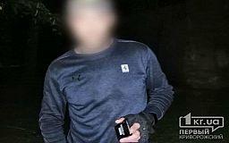 В Кривом Роге задержан мужчина, который ограбил прохожего