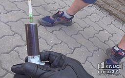 Полицейские обнаружили у криворожанина «ширку»