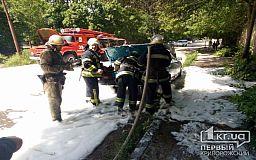 За сутки в криворожской оперативной зоне горели два автомобиля и гараж