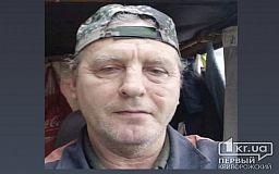 Полиция разыскивает без вести пропавшего мужчину (ОБНОВЛЕНО)