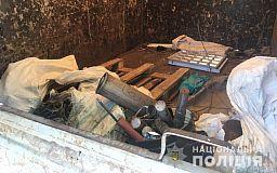 Криворожские полицейские задержали парня, который ездил на авто и принимал у людей металлолом