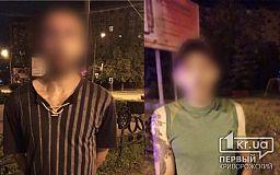 Ночью на детской площадке в Кривом Роге задержали подозреваемых в ограблении мужчины