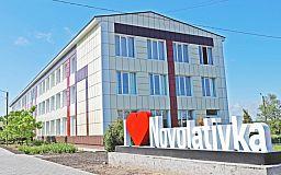 ЮГОК и Новолатовская громада заключили соглашение о социальном сотрудничестве