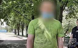Патрульные разыскали сбежавшего из ПНД криворожанина