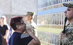 14 червня у Кривому Розі вшановують земляків, полеглих у зоні АТО та ООС, вшануємо їх поіменно