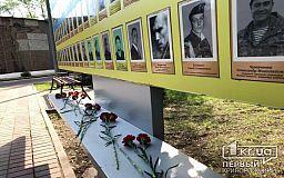 Криворізькі чиновники мовчки вшанували пам'ять Героїв, полеглих у зоні АТО та ООС