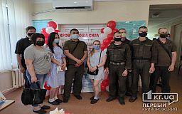 Во Всемирный день донора криворожские нацгвардейцы присоединились к сдаче крови