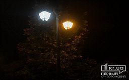 Отключение света: Кривой Рог с 15 по 21 июня будет без электроэнергии (адреса)