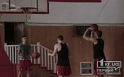 После вынужденного перерыва из-за карантина криворожские баскетболисты вернулись к тренировкам (видео)