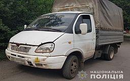 За 7 дней криворожские полицейские закрыли 6 незаконных металлоприемников на колесах